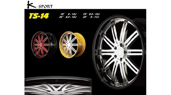 NEW! K-Sport forged wheels